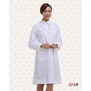 [요들] 면의사(여자) 긴팔 8521