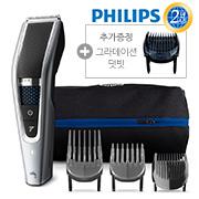 필립스 헤어클리퍼 프로바리깡 HC5630 (100% 방수 이발기)