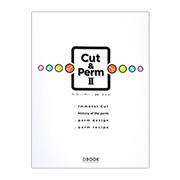 [스타일북] Cut&Perm(컷&펌) Ⅱ