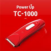 [애견용] NEW TC-1000 꼬마 바리깡