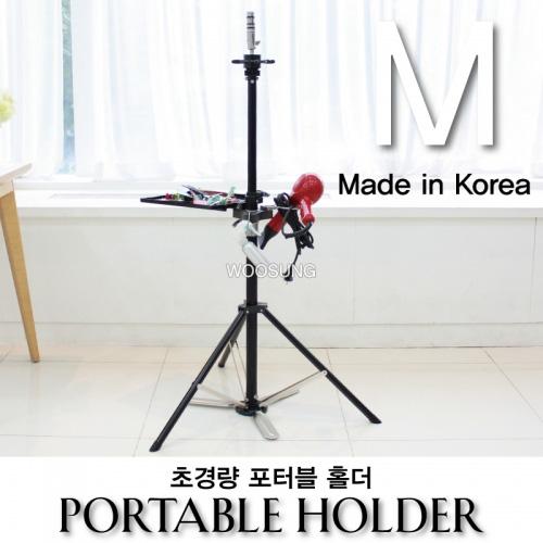 [W1] 포터블(휴대용) 초경량 스탠드 홀더 /삼각대