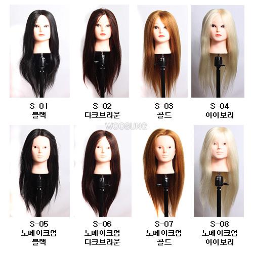 [W2] 아이롱 연습용 통가발 (인모,동물모 혼성모 20인치) 약 50.8cm